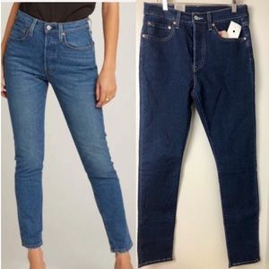 LEVI'S 501® • Button Your Fly Skinny Jeans • 28x30